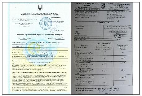 sertifikat-kachestva-na-bakterii-dlya-vygrebnyh-yam